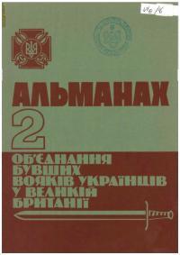 book-16294