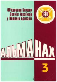 book-16295