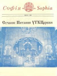 book-16301