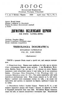 book-16308