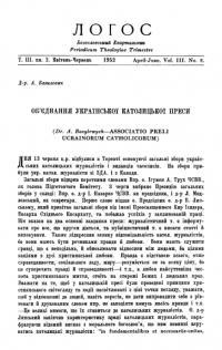 book-16315