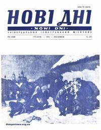 book-16326