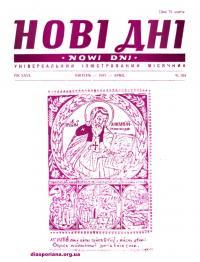 book-16341