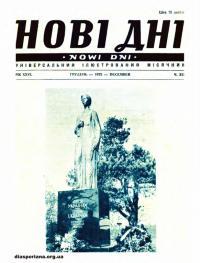 book-16348