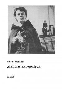 book-1635