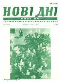 book-16353