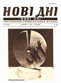 book-16357
