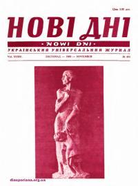 book-16358