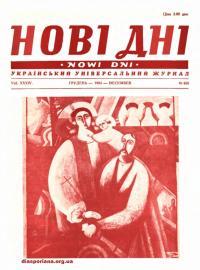 book-16359