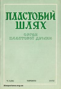 book-16360