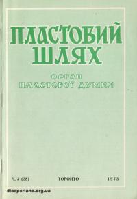 book-16363