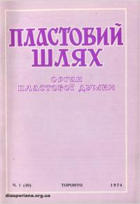 book-16364