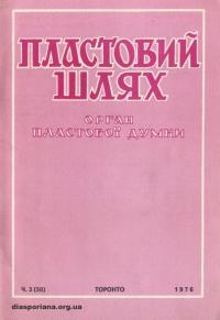 book-16365