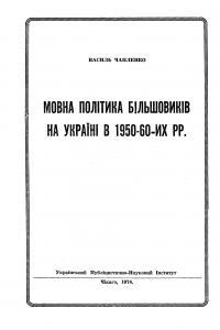 book-1637