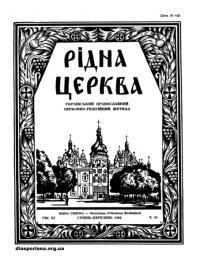 book-16371