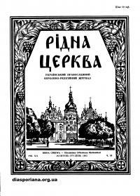 book-16374