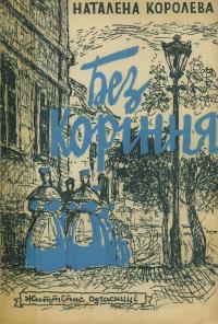 book-1639