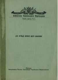 book-1640
