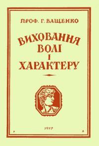 book-1641