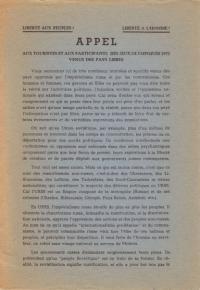 book-16414