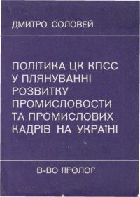 book-1642