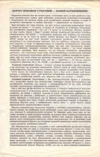 book-16423