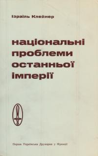 book-1643