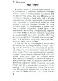 book-16431