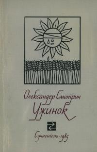 book-1644