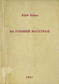 book-1645