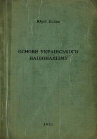 book-1646