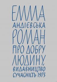 book-1647