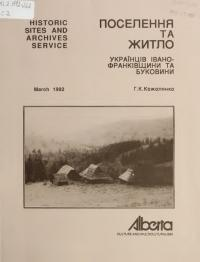 book-16485