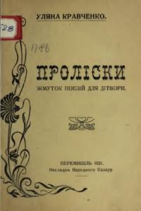 book-16486