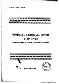 book-16487