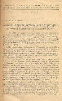 book-16492