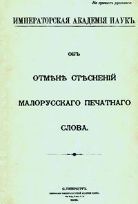 book-16499