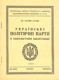 book-165