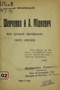 book-16503