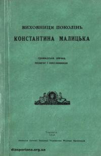 book-16504