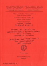 book-16507