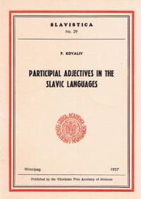 book-1651