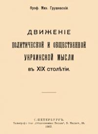 book-16513