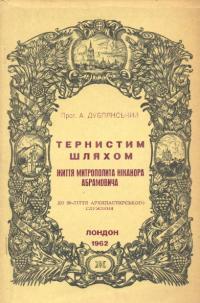 book-16517