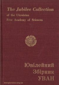 book-16520