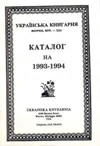 book-16524
