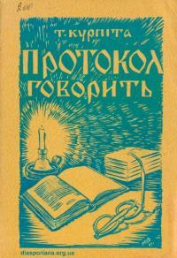 book-16531