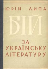 book-16532