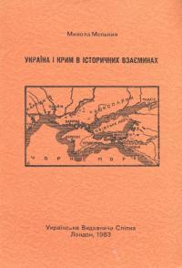book-16535