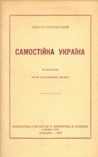 book-16536